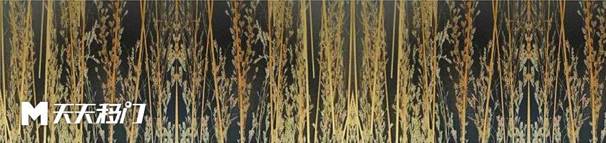 移图 H750-植物腰线3-30