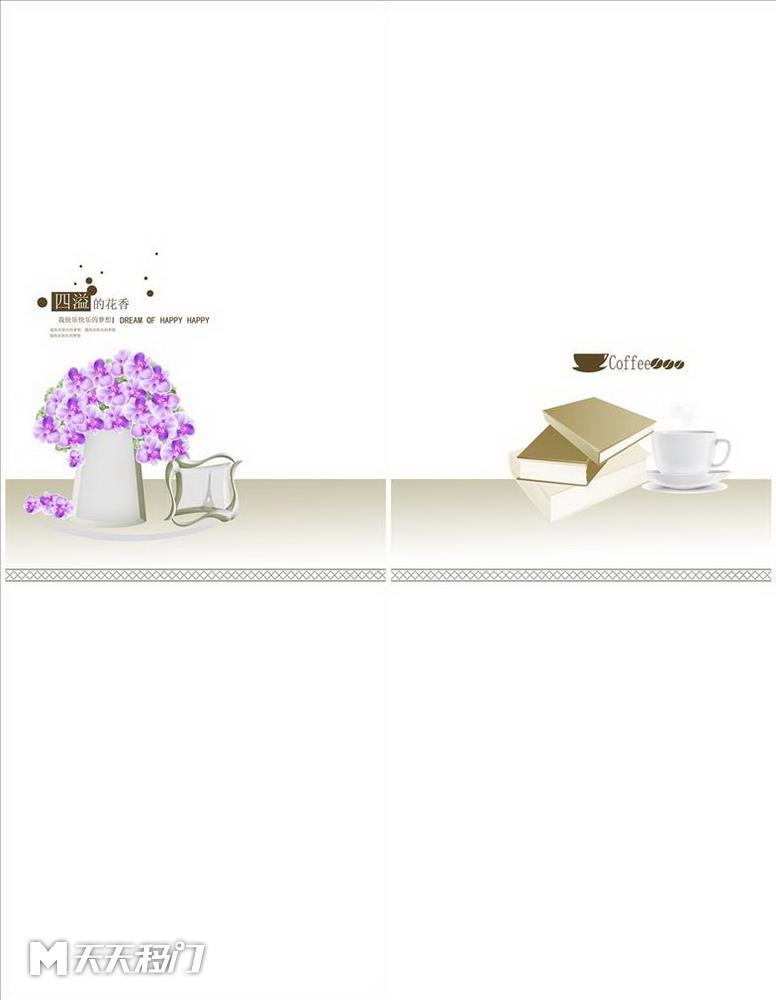 移图 s289-花瓶书本 1